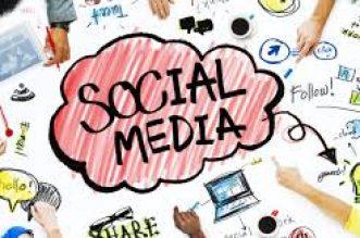 Sosyal Medya Stratejisi nedir?
