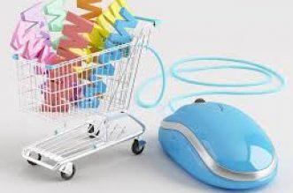 E-ticaret Sitenizde Nelere Dikkat Etmelisiniz?