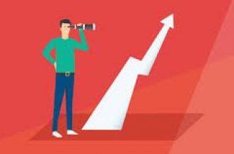 2021 ve Ötesi İçin Küçük İşletme Eğilimleri Neler Olacak?